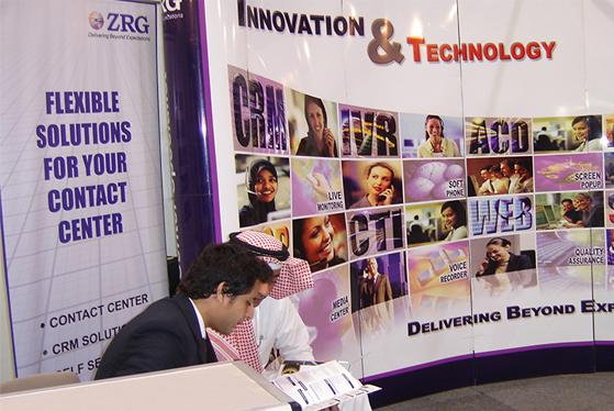 ZRG Demonstrates State-of-the-art IT Solutions at GITEX '09 Saudi Arabi