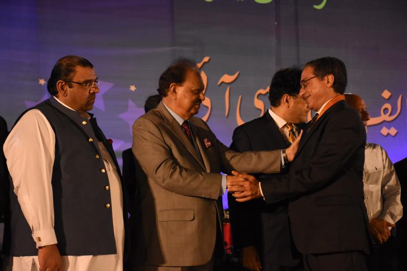 ZRG Won 6th FPCCI Achievement award 2017