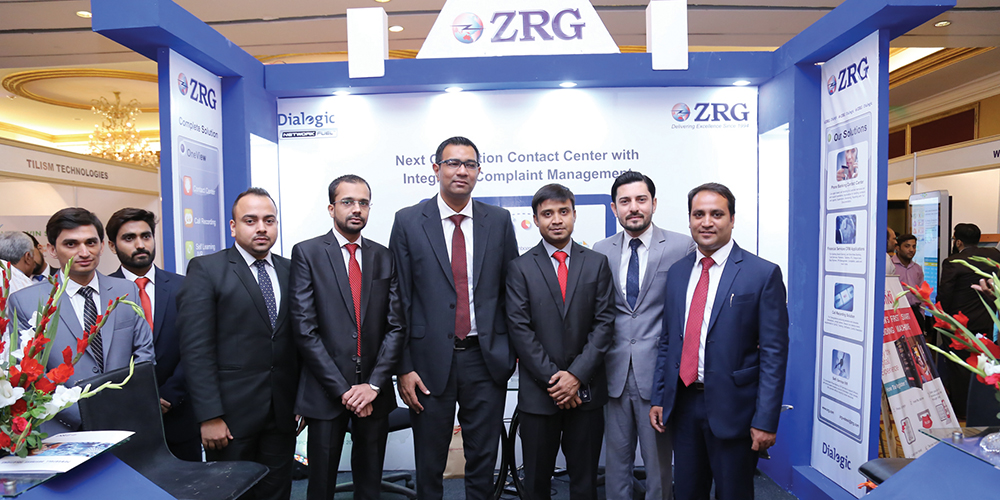 17 - ZRG at E-Banking 2017