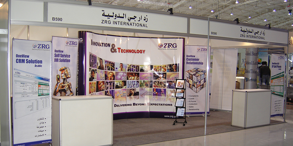 1 - ZRG Demonstrates State-of-the-art IT Solutions at GITEX '09 Saudi Arabi