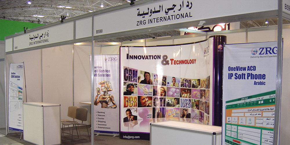 2 - ZRG Demonstrates State-of-the-art IT Solutions at GITEX '09 Saudi Arabi