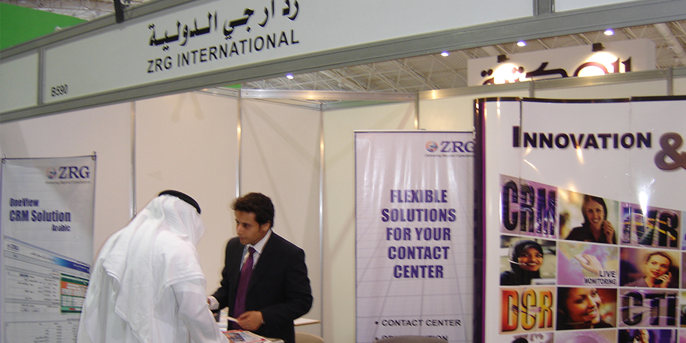 4 - ZRG Demonstrates State-of-the-art IT Solutions at GITEX '09 Saudi Arabi