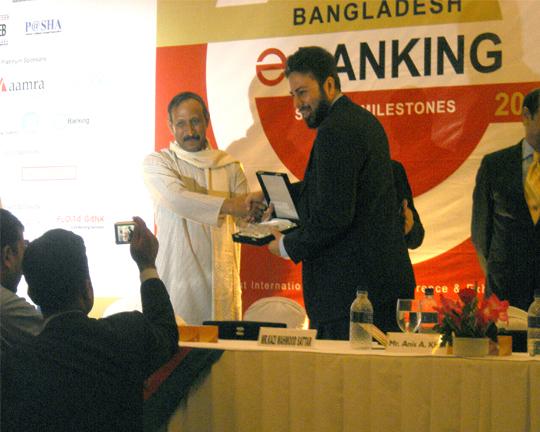 ZRG represents Pakistan in E-Banking '09, Bangladesh